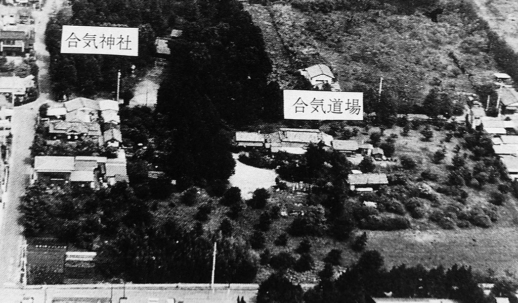 Aerial photo of the Aiki Jinja (left) and Iwama dojo (right)