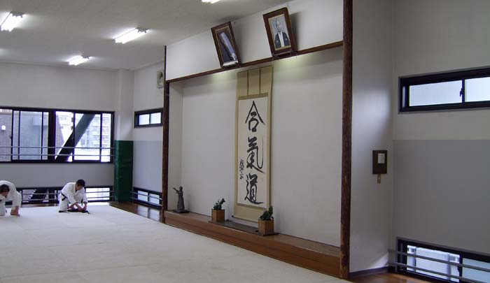 floor F3 of the Aikikai Hombu Dojo