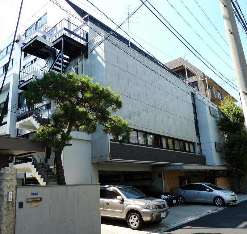 The Aikikai Hombu Dojo Headquarters