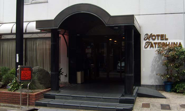 front entrance of the Hotel Tateshina in Shinjuku Sanchome